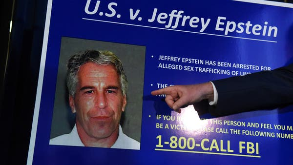 الملياردير الأميركي جيفري إيبستين ينتحر في زنزانته