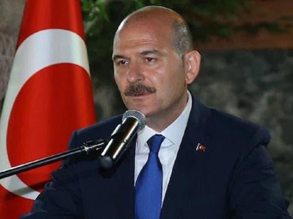 وزير داخلية أردوغان يتطاول على رئيس المحكمة الدستورية
