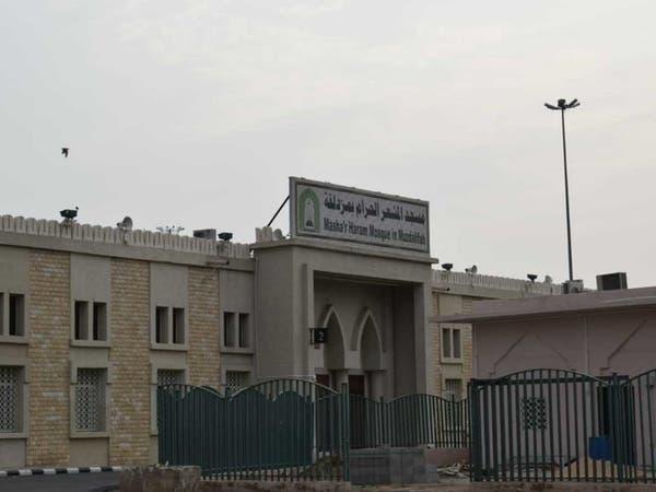 بالصور.. هذه قصة مسجد المشعر الحرام في مزدلفة