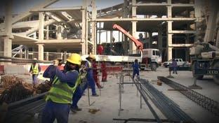 هيومن رايتس: قطر تتأخر بسداد أجور العمال الوافدين