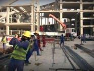 خبير بالأمم المتحدة ينتقد أوضاع العمال في قطر