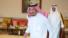 King Salman: Saudi Arabia welcomed all Hajj pilgrims without exception