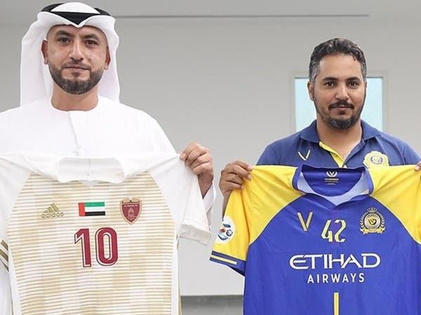 النصر يرتدي قمصان الموسم الماضي أمام الوحدة