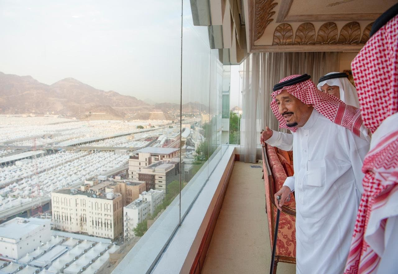 King Salman Hajj SPA