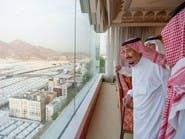 خادم الحرمين: السعودية رحبت بجميع الحجاج دون استثناء