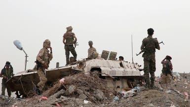التحالف ينفذ أول عملية ضد الانفصاليين في عدن