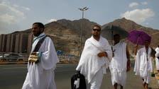 Saudi Arabia provided over 1,000 free health services for pilgrims during Hajj