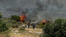 Wildfires continue to rage in Southern Greece, Spain's Island of Gran Canaria