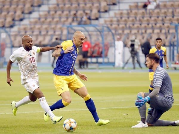"""النصر يبحث عن """"التأهل الصعب"""" أمام الوحدة الإماراتي"""