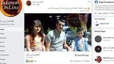 جريمة مروّعة في دمشق تودي بحياة أسرة من 5 أشخاص