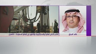 أرامكو للعربية: لا خطط لإصدار سندات أخرى في 2019