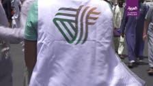 'White Vests' of Mecca unite volunteers to serve Hajj pilgrims