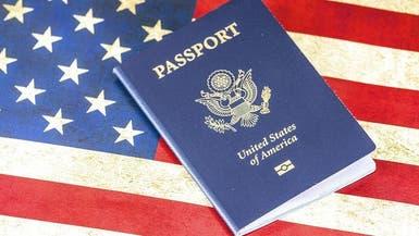 """قيود أميركية جديدة تحرم 50% من تحقيق""""حلم"""" الإقامة الدائمة"""