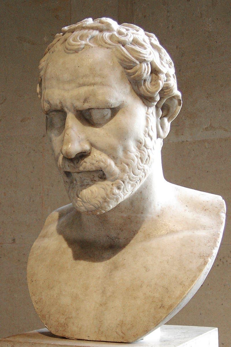 صورة لرجل الدولة الإغريقي ديموسثينيس