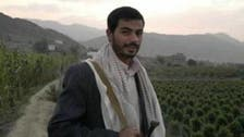 Infighting killed senior Houthi official, says coalition