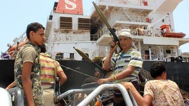 الحديدة.. قصف حوثي على منازل المواطنين في العيد