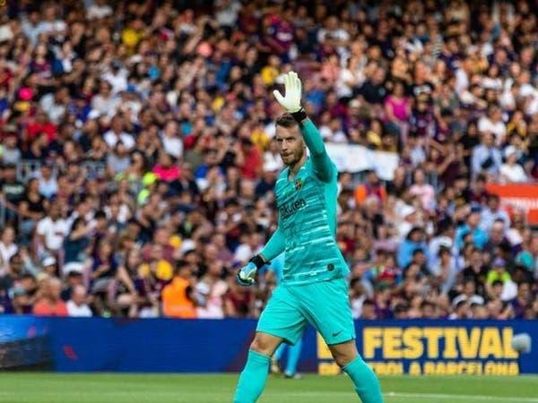 حارس برشلونة الجديد يخضع إلى عملية جراحية