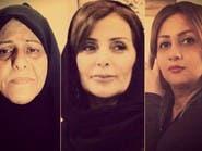 إيران تعتقل ناشطات طالبن بتنحي خامنئي