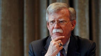 بولتون: ستكون لنا محادثات مكثفة مع بريطانيا حول إيران