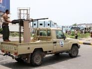 """رئيس """"الانتقالي الجنوبي"""" في عدن: مستعدون للعمل مع التحالف"""