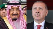 ترک صدر کی شاہ سلمان کو بہترین حج انتظامات اور عید کی مبارک باد