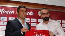 ألميريا يقدم مدربه الجديد بيدرو إيمانويل