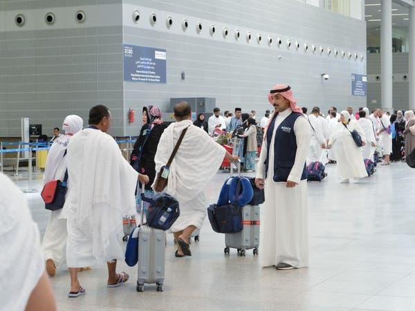 مطارات السعودية جاهزة لتوديع ضيوف الرحمن