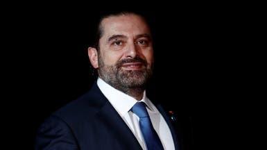 الحريري: نقف ضد أي أنشطة عدائية تستهدف دول الخليج