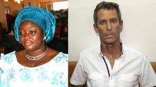ملياردير إسرائيلي وزوجة رئيس إفريقي.. الماس وفساد فمحاكمة