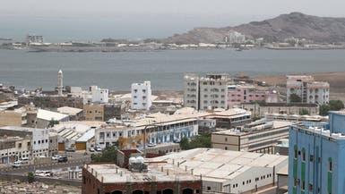 الأمم المتحدة تدعو جميع الأطراف في عدن للحوار