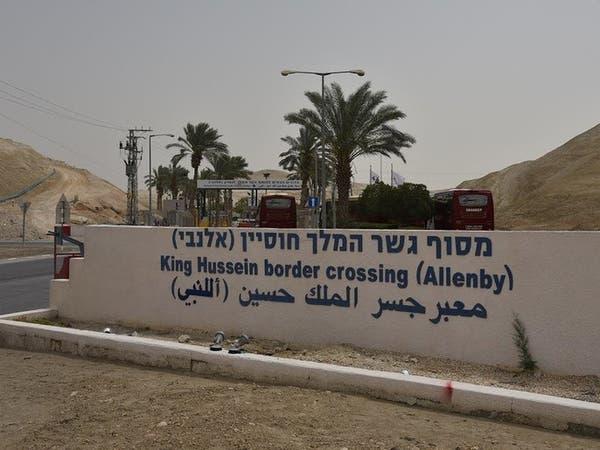عمّان تستدعي سفير تل أبيب احتجاجاً على اعتقال أردنيين