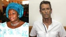 اسرائیلی ارب پتی اور کینیا کی سابق خاتون اول کی کرپشن کی تحقیقات