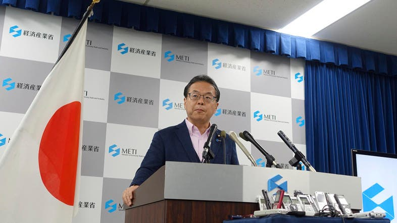 Japan 'in the dark' over S Korea trade controls: Minister - Al