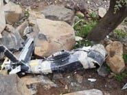 التحالف: سقوط طائرة مسيرة حوثية في عمران اليمنية