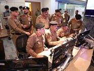 الأمن العام السعودي يعلن نجاح الخطط الأمنية للحج