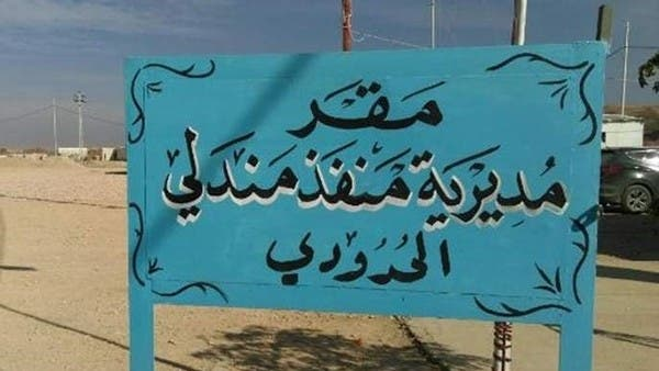 لتهريب الأسلحة..ميليشيات إيران تسيطر على منفذ مع العراق