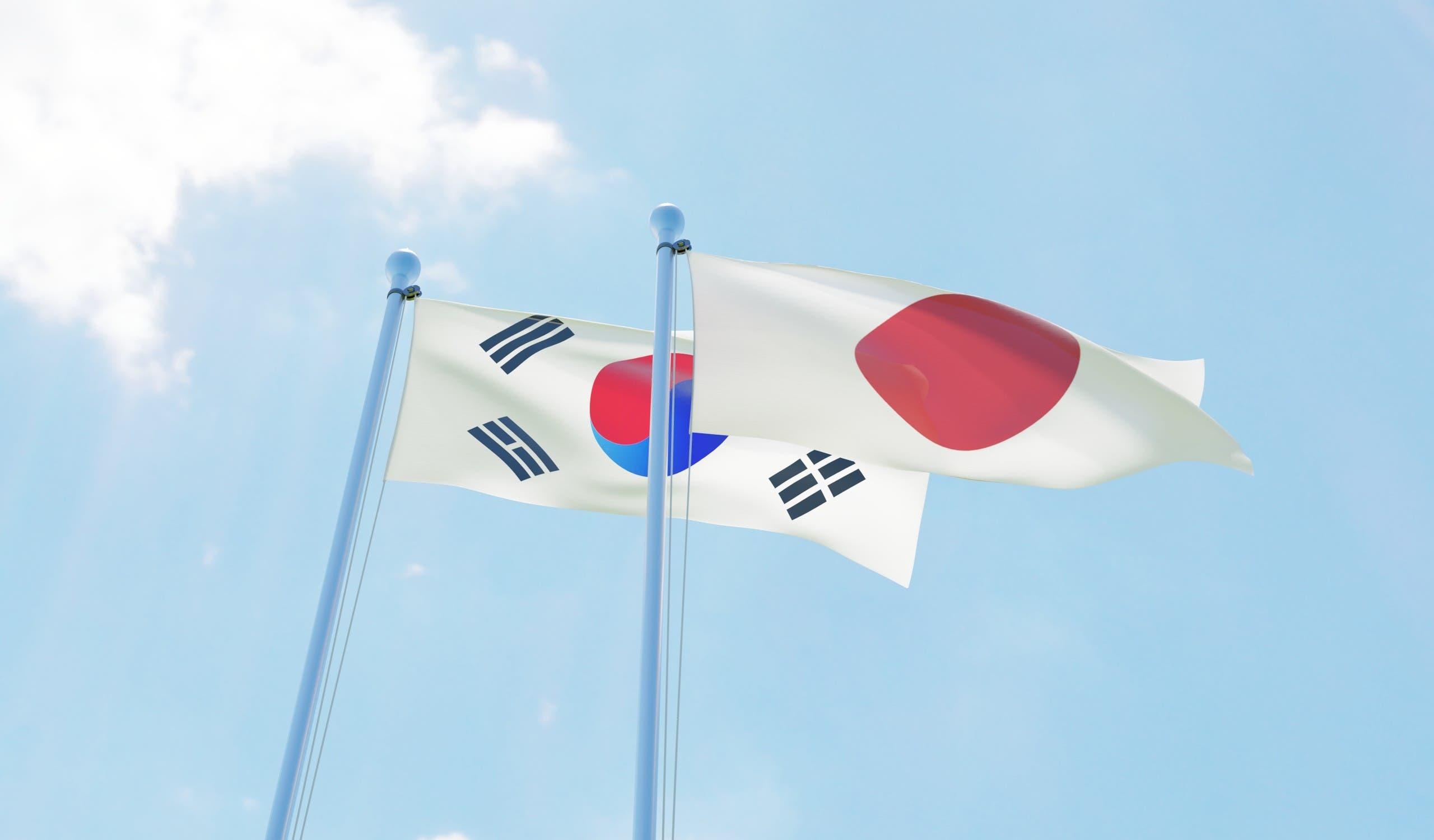 اليابان كوريا الجنوبية