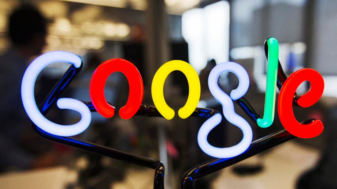 Google logo - Reuters
