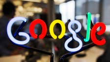Google launches vaccine-finding feature in bid to fight COVID-19 pandemic