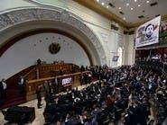 """فنزويلا.. انتخابات مبكرة لتغيير البرلمان """"المعارض"""""""