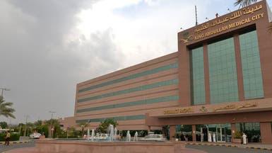 السعودية.. إنقاذ 17 حاجاً أصيبوا بجلطات دماغية