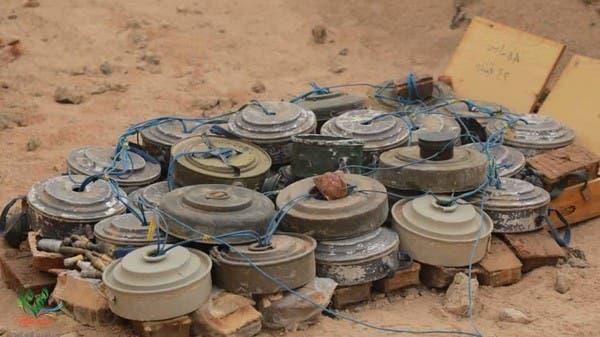 """مشروع """"مسام"""": نزعنا حتى الآن 80 ألف لغماً زرعها الحوثيون"""