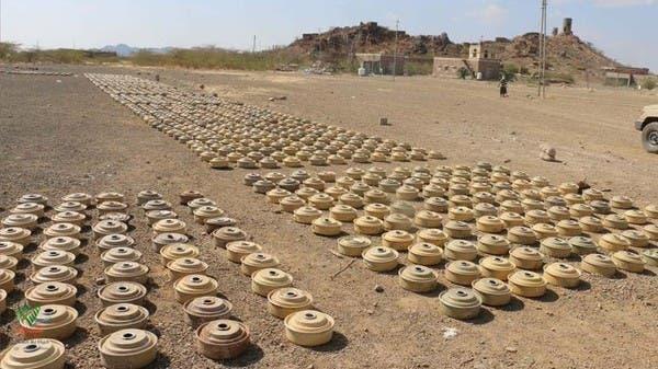 """""""مسام"""": انتزاع 965 لغماً حوثياً في اليمن خلال أسبوع"""