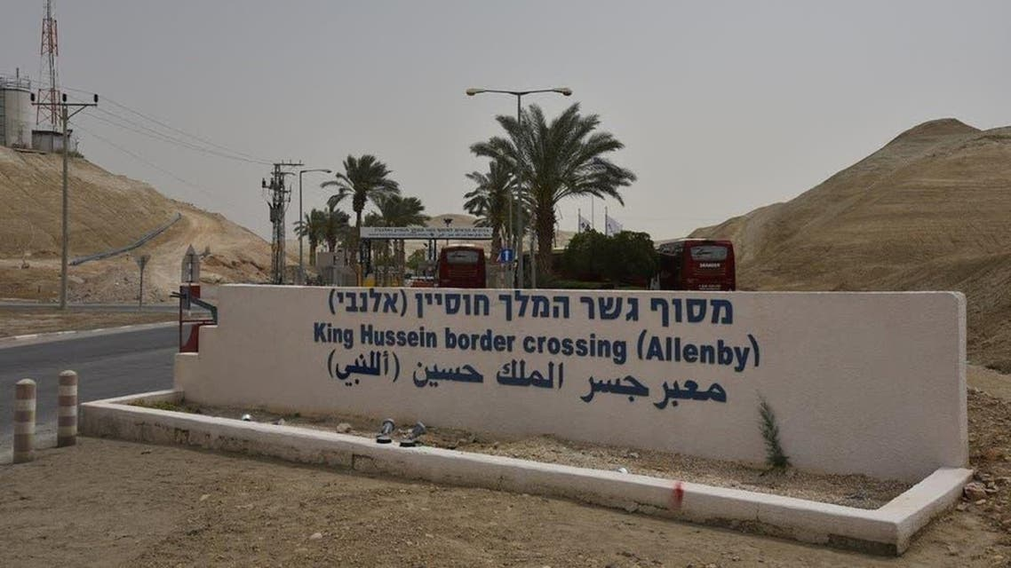 King hussein border crossing