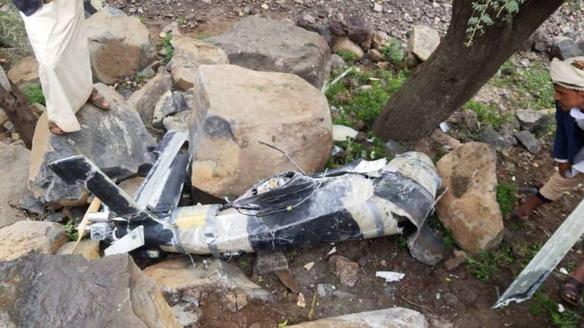Houthis drone destroyed