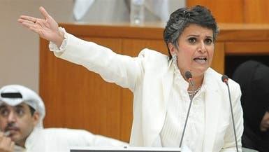 مصر عن تصريحات نائبة كويتية انتقدت العمالة: لا تعليق
