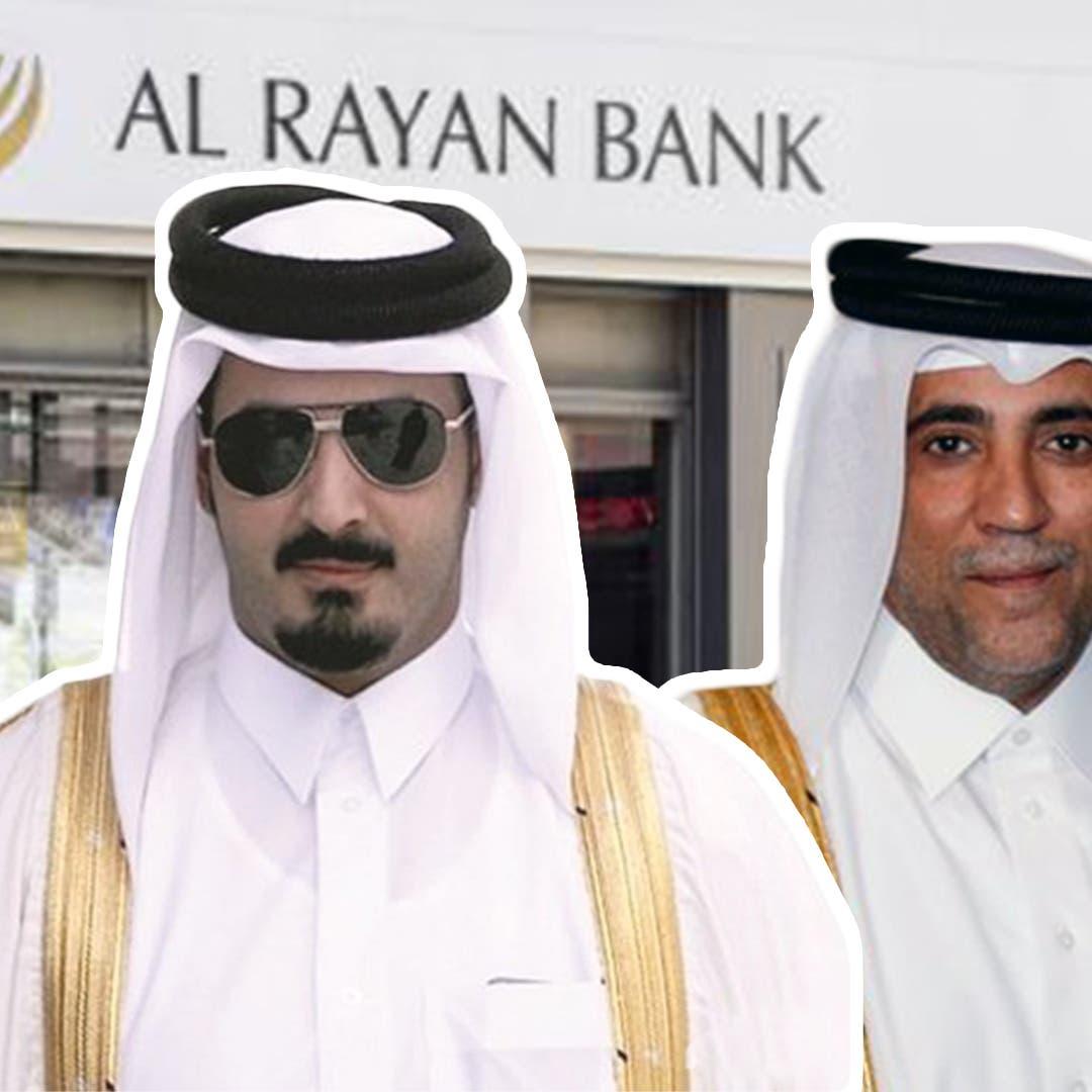 انتقادات لصمت إعلام قطر عن قضايا أمر القتل وبنك الريان وتسجيل نيويورك تايمز