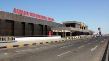 مطار البحرين.. افتتاح مبنى المسافرين الجديد في 28 يناير