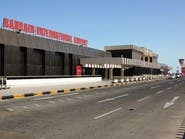 عودة الملاحة بمطار البحرين بعد إغلاقه مؤقتاً