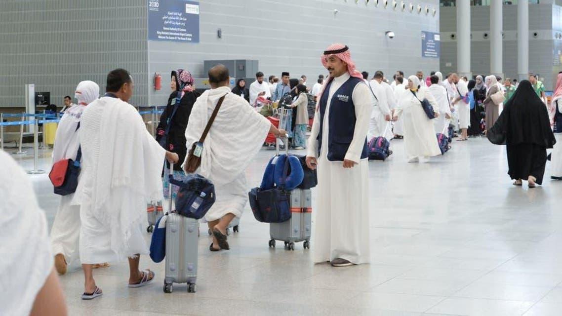 Hajj season: Pilgrims returning